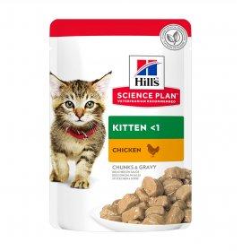 Hill's science plan gatto kitten al pollo da 85 gr in busta