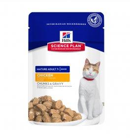 Hill's scence plan gatto mature al pollo da 85 gr in busta
