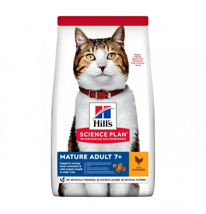 Hill's science plan gatto mature al pollo da 300 gr